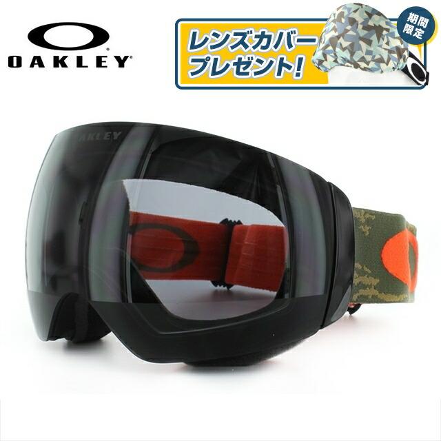 オークリー ゴーグル フライトデッキXM 眼鏡対応 FLIGHT DECK XM OAKELY OO7064-18 アジアンフィット メンズ レディース 男女兼用 スキーゴーグル スノーボードゴーグル リムレス