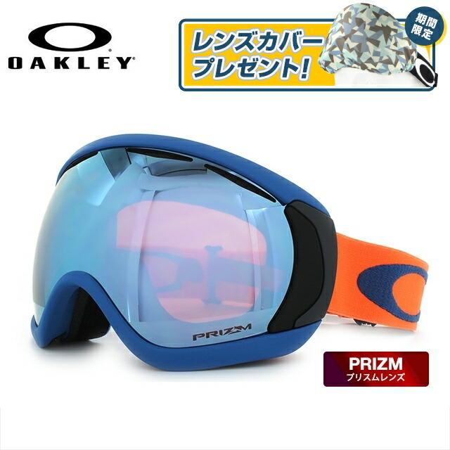 オークリー ゴーグル キャノピー 眼鏡対応 CANOPY OAKELY OO7081-14 アジアンフィット ミラーレンズ プリズム メンズ レディース 男女兼用 スキーゴーグル スノーボードゴーグル