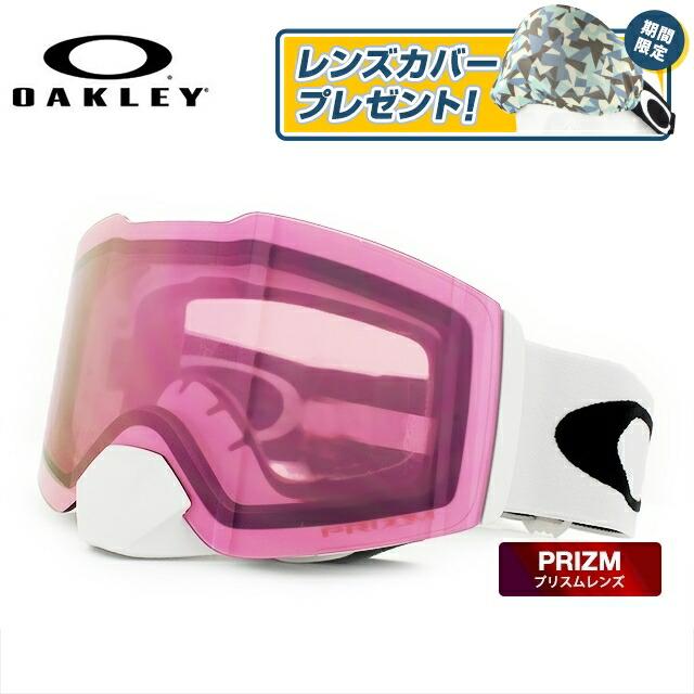 オークリー ゴーグル フォールライン 眼鏡対応 FALL LINE OAKELY OO7086-02 アジアンフィット ミラーレンズ プリズム メンズ レディース 男女兼用 スキーゴーグル スノーボードゴーグル