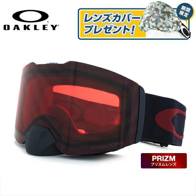 オークリー ゴーグル フォールライン 眼鏡対応 FALL LINE OAKELY OO7086-05 アジアンフィット ミラーレンズ プリズム メンズ レディース 男女兼用 スキーゴーグル スノーボードゴーグル