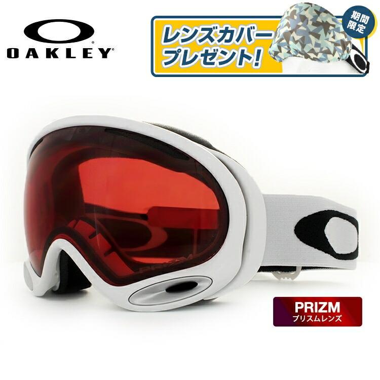 オークリー ゴーグル スノーゴーグル A FRAME 2.0 OAKELY Aフレーム2.0 OO7077-09 アジアンフィット ミラーレンズ PRIZM メンズ レディース 男女兼用 スキーゴーグル スノーボードゴーグル GOGGLE