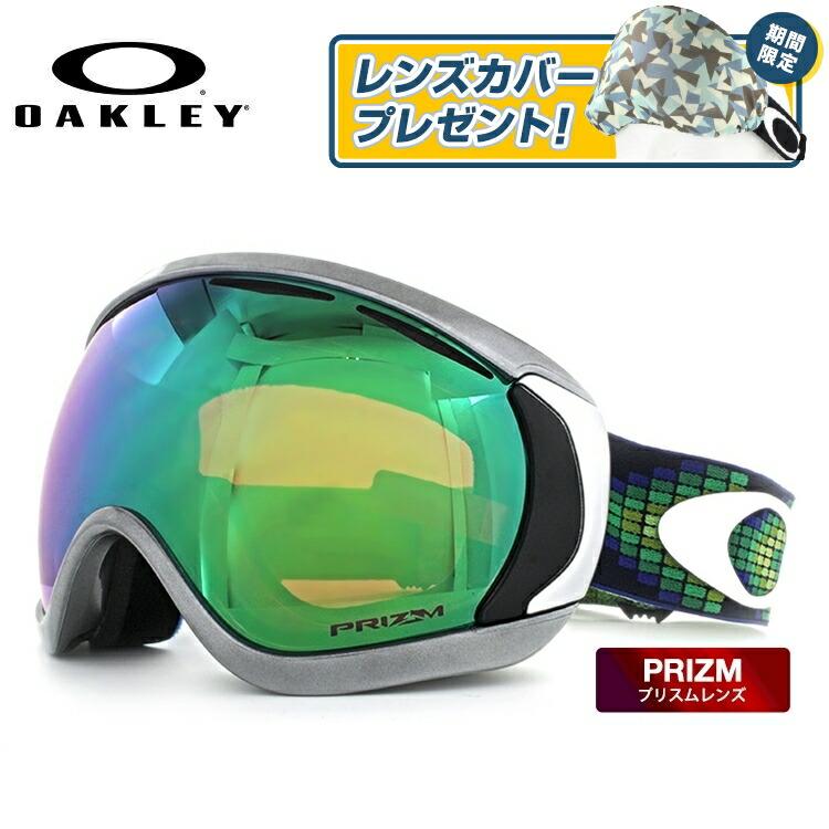 オークリー ゴーグル キャノピー 眼鏡対応 CANOPY OAKELY OO7081-15 アジアンフィット ミラーレンズ プリズム メンズ レディース 男女兼用 スキーゴーグル スノーボードゴーグル