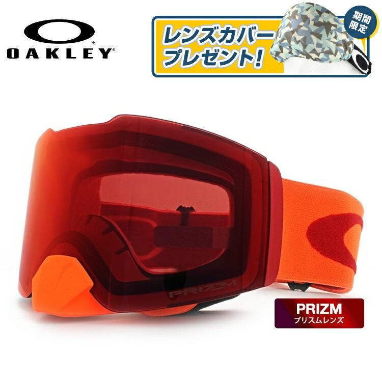 オークリー ゴーグル フォールライン 眼鏡対応 FALL LINE OAKELY OO7086-07 アジアンフィット ミラーレンズ プリズム メンズ レディース 男女兼用 スキーゴーグル スノーボードゴーグル