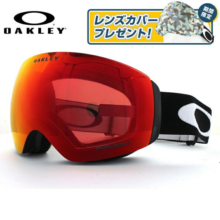 【フレームレス/メガネ対応】オークリー ゴーグル スノーゴーグル FLIGHT DECK XM OAKELY フライトデッキXM OO7064-39 レギュラーフィット ミラーレンズ PRIZM 眼鏡対応 メンズ レディース 男女兼用 スキーゴーグル スノーボードゴーグル GOGGLE