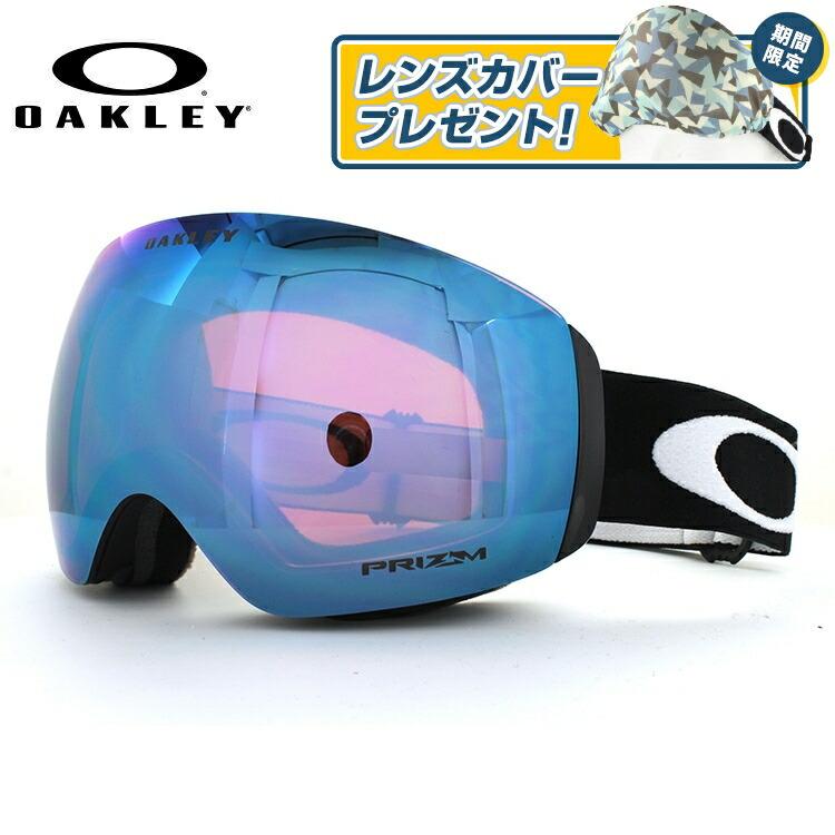 【フレームレス/メガネ対応】オークリー ゴーグル スノーゴーグル FLIGHT DECK XM OAKELY フライトデッキXM OO7064-41 レギュラーフィット ミラーレンズ PRIZM 眼鏡対応 メンズ レディース 男女兼用 スキーゴーグル スノーボードゴーグル GOGGLE