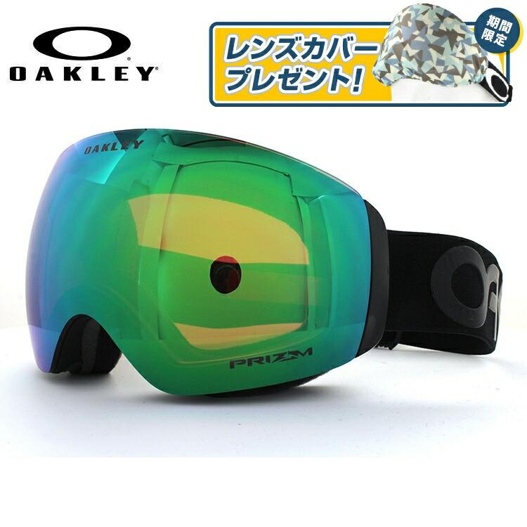 オークリー ゴーグル フライトデッキXM 眼鏡対応 FLIGHT DECK XM OAKELY OO7064-43 レギュラーフィット ミラーレンズ プリズム メンズ レディース 男女兼用 スキーゴーグル スノーボードゴーグル リムレス