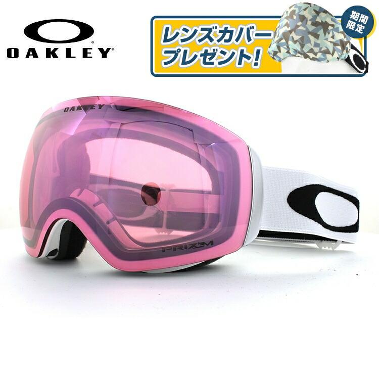 【フレームレス GOGGLE OO7064-48/メガネ対応 メンズ】オークリー ゴーグル スノーゴーグル FLIGHT DECK XM OAKELY フライトデッキXM OO7064-48 レギュラーフィット ミラーレンズ PRIZM 眼鏡対応 メンズ レディース 男女兼用 スキーゴーグル スノーボードゴーグル GOGGLE, AND CHILD -Living & Life-:eea16822 --- officewill.xsrv.jp
