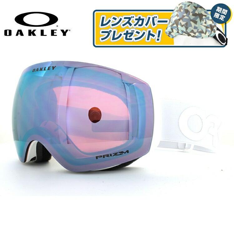 【フレームレス/メガネ対応】オークリー ゴーグル スノーゴーグル FLIGHT DECK XM OAKELY フライトデッキXM OO7064-60 レギュラーフィット ミラーレンズ PRIZM 眼鏡対応 メンズ レディース 男女兼用 スキーゴーグル スノーボードゴーグル GOGGLE
