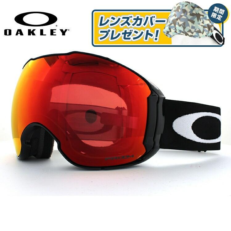 オークリー ゴーグル スノーゴーグル AIRBRAKE XL OAKELY エアブレイクXL エアーブレイクXL OO7071-02 レギュラーフィット ミラーレンズ PRIZM メンズ レディース 男女兼用 スキーゴーグル スノーボードゴーグル GOGGLE