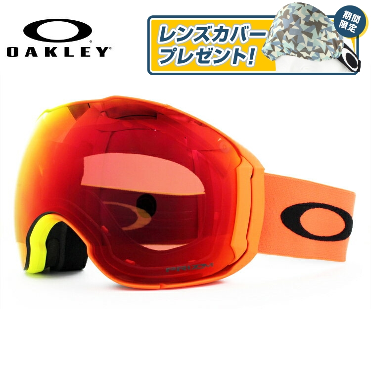 オークリー ゴーグル エアーブレイクXL AIRBRAKE XL OAKELY エアブレイクXL OO7078-21 アジアンフィット ミラーレンズ プリズム メンズ レディース 男女兼用 スキーゴーグル スノーボードゴーグル