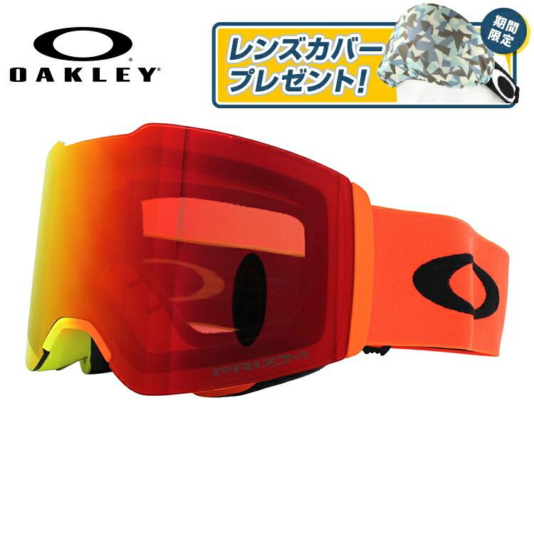 【メガネ対応】オークリー ゴーグル スノーゴーグル FALL LINE OAKELY フォールライン OO7086-12 アジアンフィット ミラーレンズ PRIZM 眼鏡対応 メンズ レディース 男女兼用 スキーゴーグル スノーボードゴーグル GOGGLE