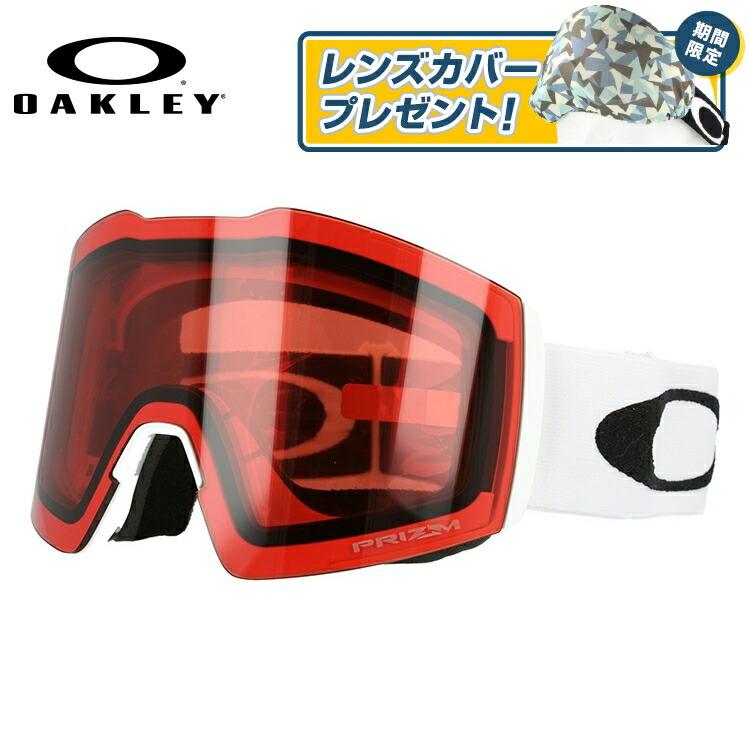 オークリー ゴーグル フォールラインXL 眼鏡対応 2019-2020新作 プリズム レギュラーフィット OAKLEY FALL LINE XL OO7099-09 男女兼用 メンズ レディース スキーゴーグル スノーボードゴーグル スノボ