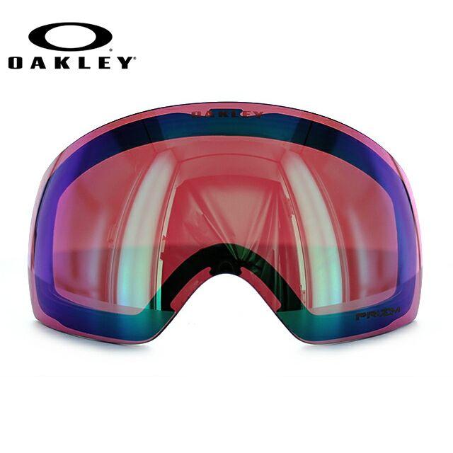 OAKELY FLIGHT DECK XM オークリー ゴーグル スノーゴーグル 交換用レンズ スペアレンズ フライトデッキXM 101-104-010 プリズムレンズ ミラーレンズ 眼鏡対応 メット対応 メンズ レディース スキーゴーグル スノーボードゴーグル ギフト
