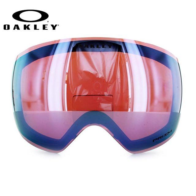 OAKELY FLIGHT DECK オークリー ゴーグル スノーゴーグル 交換用レンズ スペアレンズ フライトデッキ 101-423-001 プリズムレンズ ミラーレンズ 眼鏡対応 メット対応 メンズ レディース スキーゴーグル スノーボードゴーグル