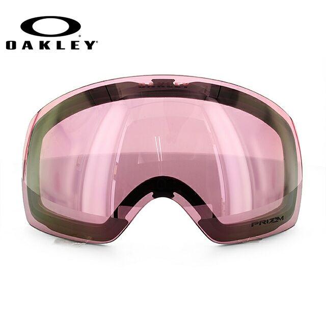 オークリー ゴーグル交換用レンズ OAKLEY フライトデッキXM FLIGHT DECK XM 101-104-014 Prizm Hi Pink Iridium プリズム ミラー Replacement Lens リプレイスメント スキーゴーグル スノーボードゴーグル GOGGLE