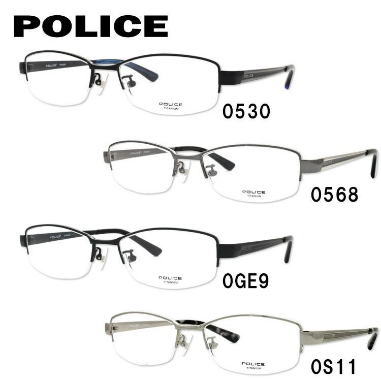 ポリス メガネフレーム 伊達メガネ POLICE VPL755J 全4カラー 52サイズ 国内正規品 スクエア ユニセックス メンズ レディース