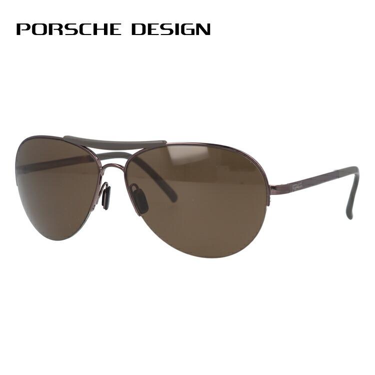 ポルシェデザイン サングラス PORSCHE DESIGN P8540-B ブラウン/スモークブラウン メンズ UVカット ブランドサングラス