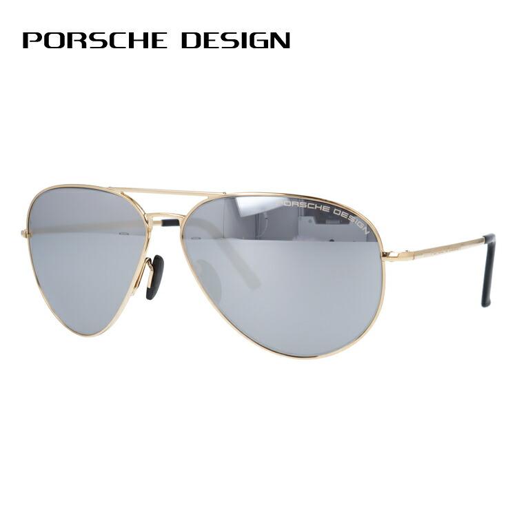 ポルシェデザイン サングラス ミラーレンズ PORSCHE DESIGN P8508-L 62サイズ 国内正規品 ティアドロップ(ダブルブリッジ) ユニセックス メンズ レディース