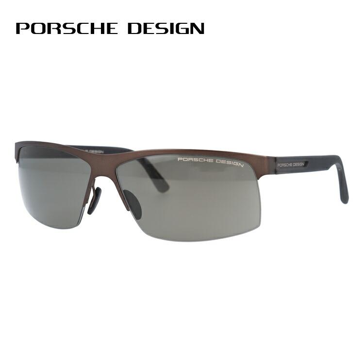 ポルシェデザイン サングラス PORSCHE DESIGN P8561-D 66サイズ 国内正規品 スクエア ユニセックス メンズ レディース