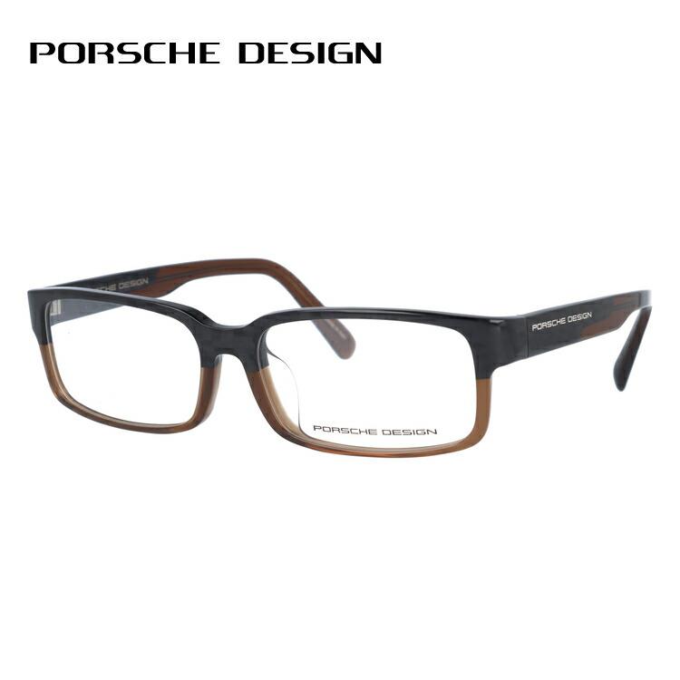 【マラソン期間ポイント10倍】ポルシェデザイン メガネフレーム おしゃれ老眼鏡 PC眼鏡 スマホめがね 伊達メガネ リーディンググラス 眼精疲労 フレーム PORSCHE DESIGN ポルシェ・デザイン 伊達 眼鏡 P8708-B-5515-140-0000-E92 55 メンズ レディース ファッションメガネ