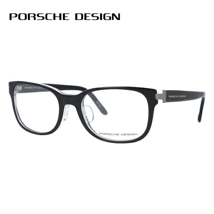 ポルシェデザイン メガネ フレーム 伊達 眼鏡 アジアンフィット PORSCHE DESIGN ポルシェ・デザイン P8250-A 55 国内正規品 オーバル メンズ レディース ブランドメガネ ダテメガネ ファッションメガネ 伊達レンズ無料(度なし・UVカット)