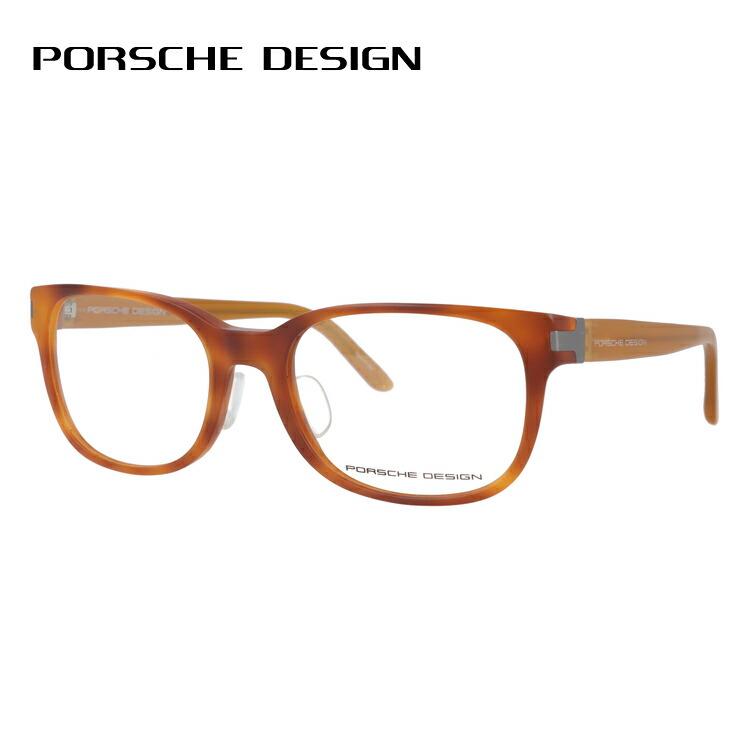ポルシェデザイン メガネ フレーム 伊達 眼鏡 アジアンフィット PORSCHE DESIGN ポルシェ・デザイン P8250-D 55 国内正規品 オーバル メンズ レディース ブランドメガネ ダテメガネ ファッションメガネ 伊達レンズ無料(度なし・UVカット)