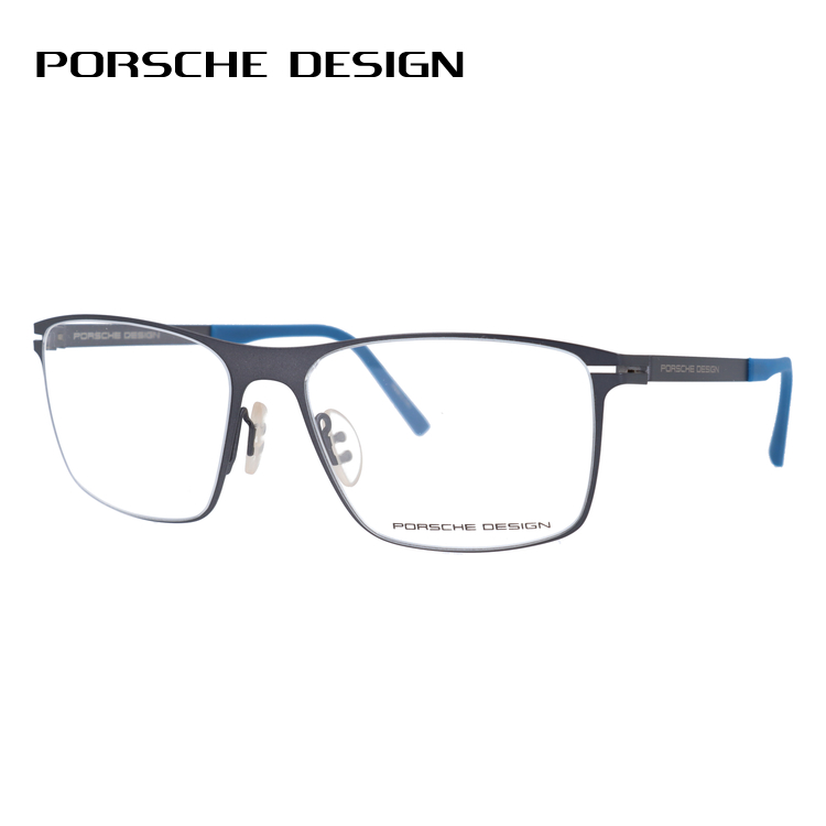 メガネ 伊達レンズ 老眼鏡 度付き UVカット 紫外線対策 伊達メガネ 度なし めがね 眼鏡 PCメガネ 新品 PORSCHE DESIGN 人気メガネフレーム 国内正規品 ポルシェデザイン メガネ フレーム PORSCHE DESIGN ポルシェ・デザイン 伊達 眼鏡 P8256-D 55 国内正規品 スクエア ユニセックス メンズ レディース ブランドメガネ ダテメガネ ファッションメガネ 伊達レンズ無料(度なし・UVカット) ギフト