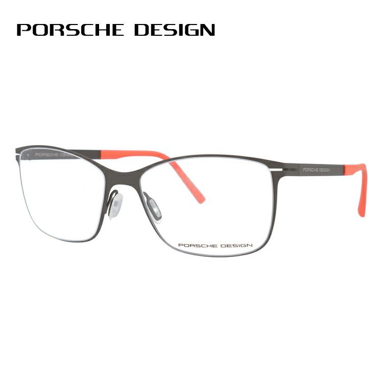 メガネ 伊達レンズ 老眼鏡 度付き UVカット 紫外線対策 伊達メガネ 度なし めがね 眼鏡 PCメガネ 新品 PORSCHE DESIGN 人気メガネフレーム 国内正規品 ポルシェデザイン メガネ フレーム PORSCHE DESIGN ポルシェ・デザイン 伊達 眼鏡 P8262-D 54 国内正規品 スクエア ユニセックス メンズ レディース ブランドメガネ ダテメガネ ファッションメガネ 伊達レンズ無料(度なし・UVカット) ギフト