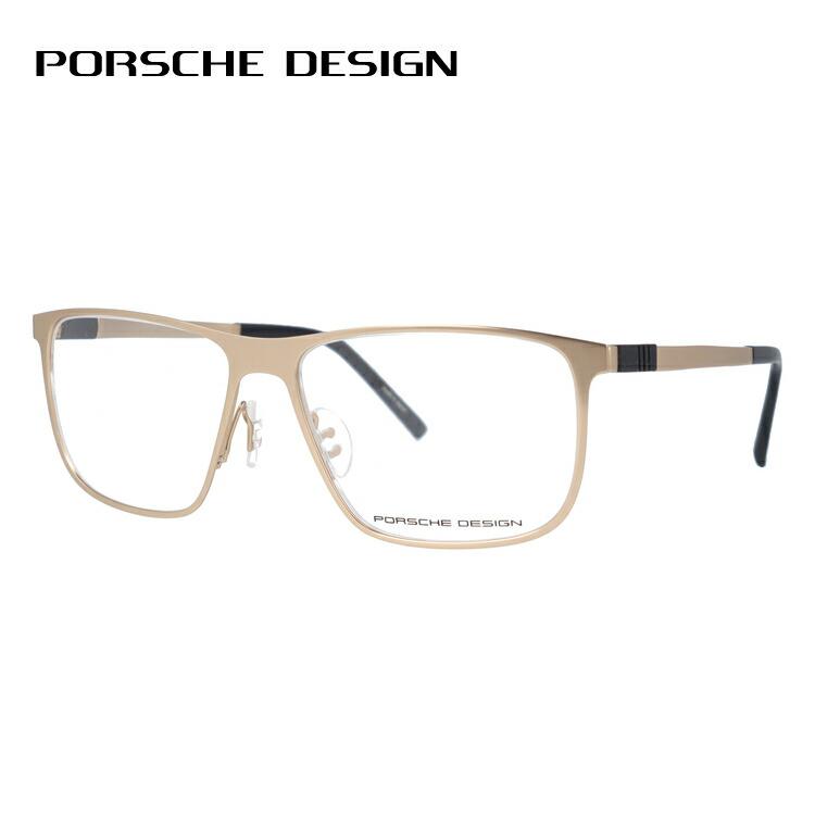 【マラソン期間ポイント10倍】ポルシェデザイン メガネフレーム フレーム PORSCHE DESIGN ポルシェ・デザイン 伊達 眼鏡 P8276-B 57 国内正規品 スクエア ユニセックス メンズ レディース ファッションメガネ ギフト