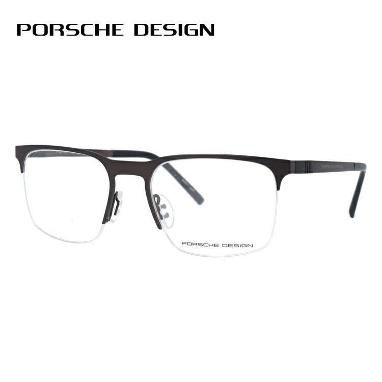 ポルシェデザイン メガネ フレーム PORSCHE DESIGN ポルシェ・デザイン 伊達 眼鏡 P8277-D 54 国内正規品 ブロー ユニセックス メンズ レディース ブランドメガネ ダテメガネ ファッションメガネ 伊達レンズ無料(度なし・UVカット)