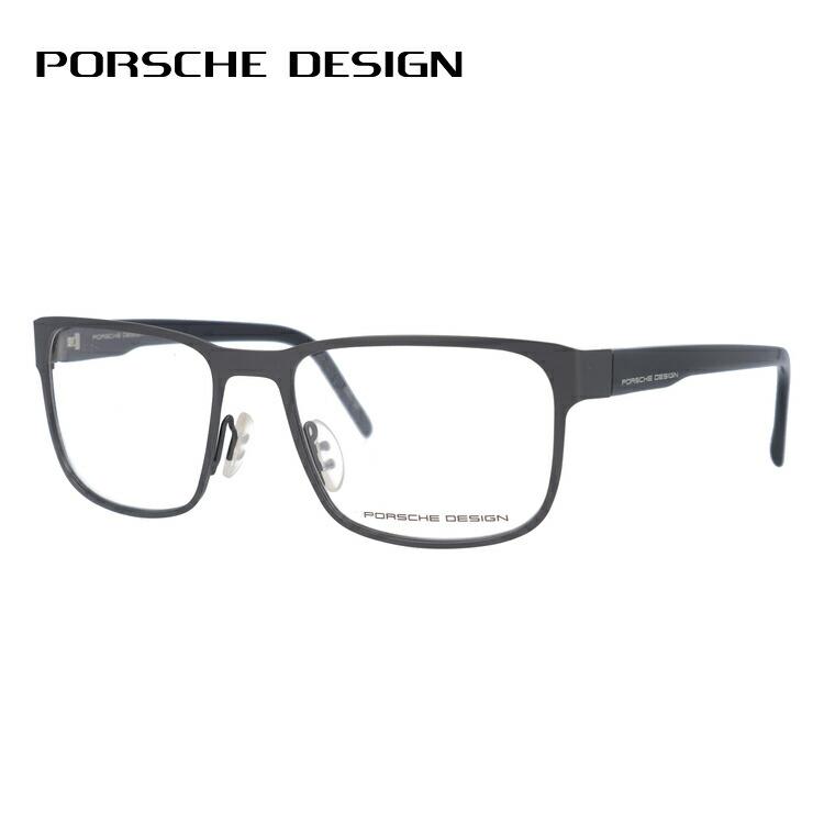 ポルシェデザイン メガネ フレーム PORSCHE DESIGN ポルシェ・デザイン 伊達 眼鏡 P8291-A 55 国内正規品 スクエア ユニセックス メンズ レディース ブランドメガネ ダテメガネ ファッションメガネ 伊達レンズ無料(度なし・UVカット)