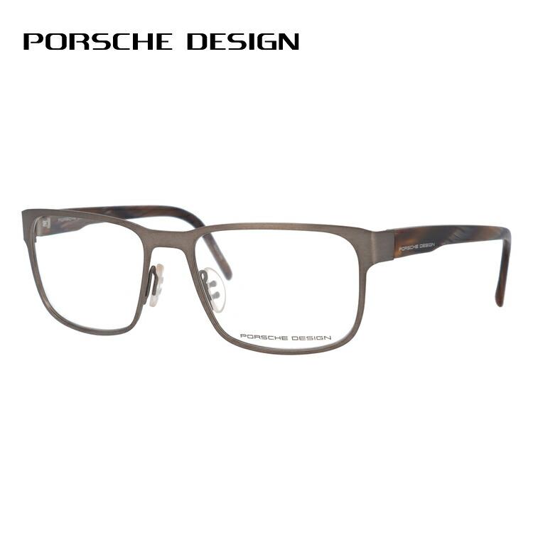 ポルシェデザイン メガネ フレーム PORSCHE DESIGN ポルシェ・デザイン 伊達 眼鏡 P8291-C 55 国内正規品 スクエア ユニセックス メンズ レディース ブランドメガネ ダテメガネ ファッションメガネ 伊達レンズ無料(度なし・UVカット)