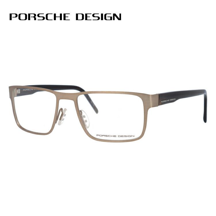 ポルシェデザイン メガネ フレーム PORSCHE DESIGN ポルシェ・デザイン 伊達 眼鏡 P8292-C 54 国内正規品 スクエア ユニセックス メンズ レディース ブランドメガネ ダテメガネ ファッションメガネ 伊達レンズ無料(度なし・UVカット)