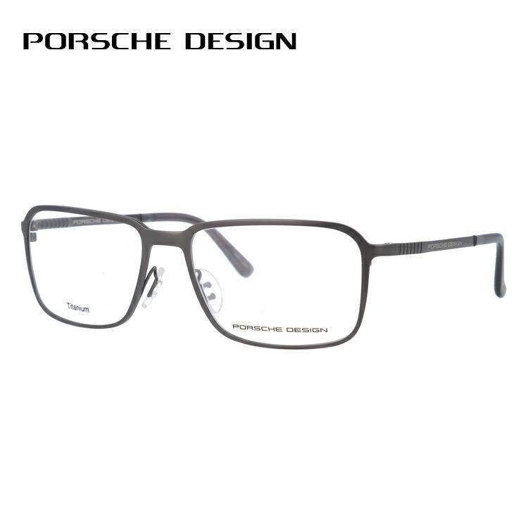 ポルシェデザイン メガネ フレーム PORSCHE DESIGN ポルシェ・デザイン 伊達 眼鏡 P8293-A 55 国内正規品 スクエア ユニセックス メンズ レディース ブランドメガネ ダテメガネ ファッションメガネ 伊達レンズ無料(度なし・UVカット)
