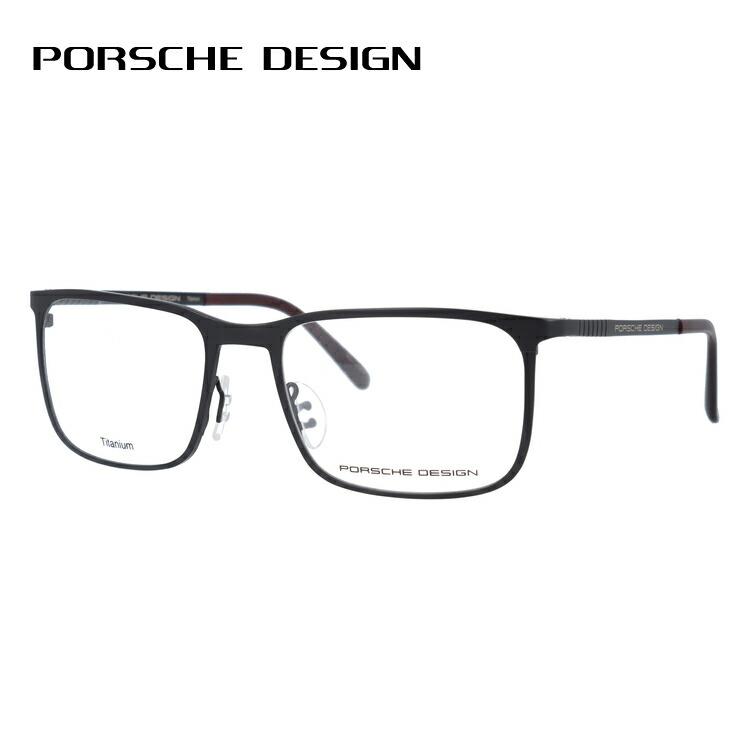 ポルシェデザイン メガネ フレーム PORSCHE DESIGN ポルシェ・デザイン 伊達 眼鏡 P8294-A 54 国内正規品 スクエア ユニセックス メンズ レディース ブランドメガネ ダテメガネ ファッションメガネ 伊達レンズ無料(度なし・UVカット)