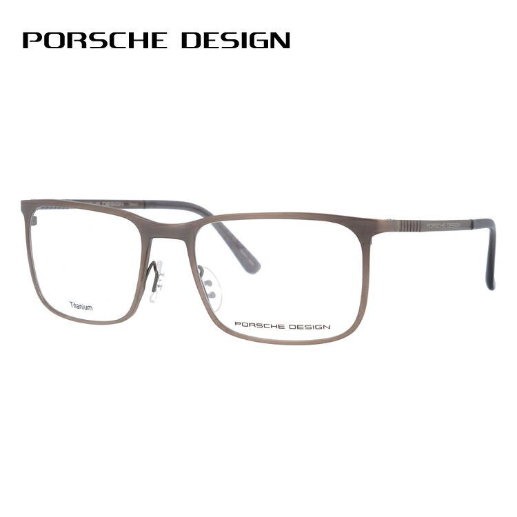 ポルシェデザイン メガネ フレーム PORSCHE DESIGN ポルシェ・デザイン 伊達 眼鏡 P8294-D 54 国内正規品 スクエア ユニセックス メンズ レディース ブランドメガネ ダテメガネ ファッションメガネ 伊達レンズ無料(度なし・UVカット)