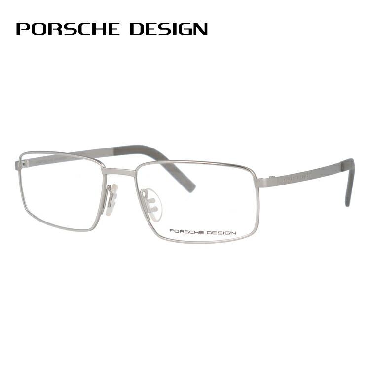 メガネ 伊達レンズ 老眼鏡 度付き UVカット 紫外線対策 伊達メガネ 度なし めがね 眼鏡 PCメガネ 新品 PORSCHE DESIGN 人気メガネフレーム 国内正規品 ポルシェデザイン メガネ フレーム PORSCHE DESIGN ポルシェ・デザイン 伊達 眼鏡 P8314-B 55 国内正規品 スクエア ユニセックス メンズ レディース ブランドメガネ ダテメガネ ファッションメガネ 伊達レンズ無料(度なし・UVカット) ギフト