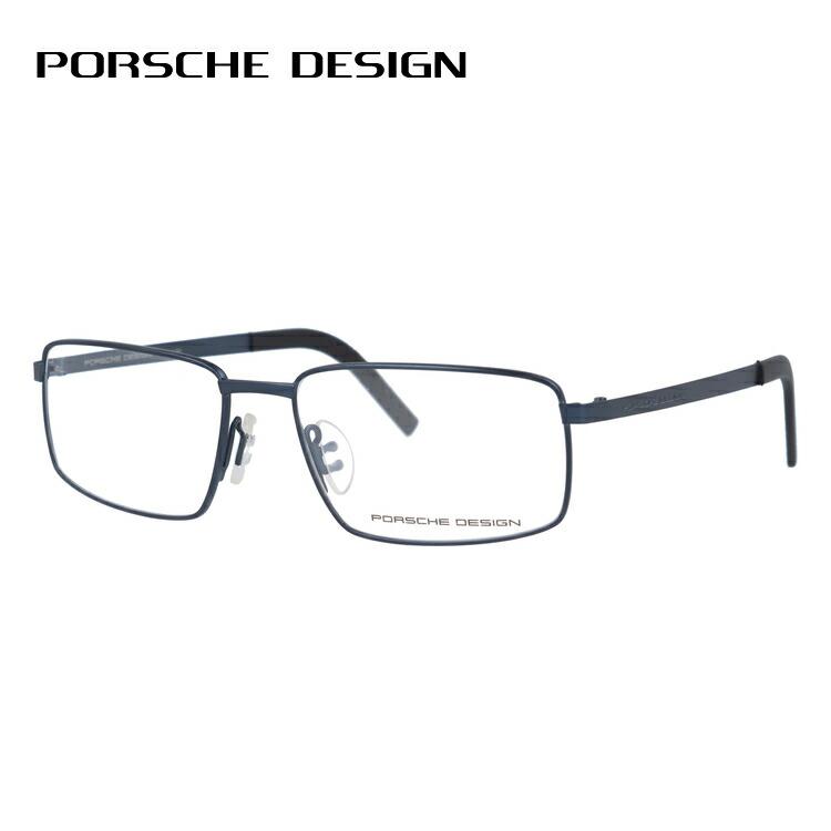 ポルシェデザイン メガネ フレーム PORSCHE DESIGN ポルシェ・デザイン 伊達 眼鏡 P8314-C 55 国内正規品 スクエア ユニセックス メンズ レディース ブランドメガネ ダテメガネ ファッションメガネ 伊達レンズ無料(度なし・UVカット)