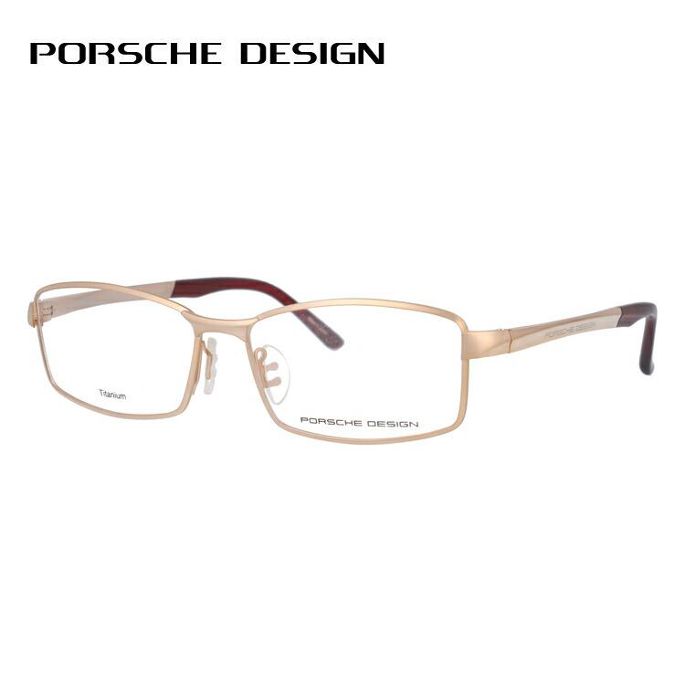 ポルシェデザイン メガネフレーム 伊達メガネ PORSCHE DESIGN P8720-A 56サイズ 国内正規品 スクエア ユニセックス メンズ レディース ギフト