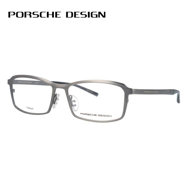 ポルシェデザイン メガネフレーム 伊達メガネ PORSCHE DESIGN P8722-B 56サイズ 国内正規品 スクエア ユニセックス メンズ レディース ギフト