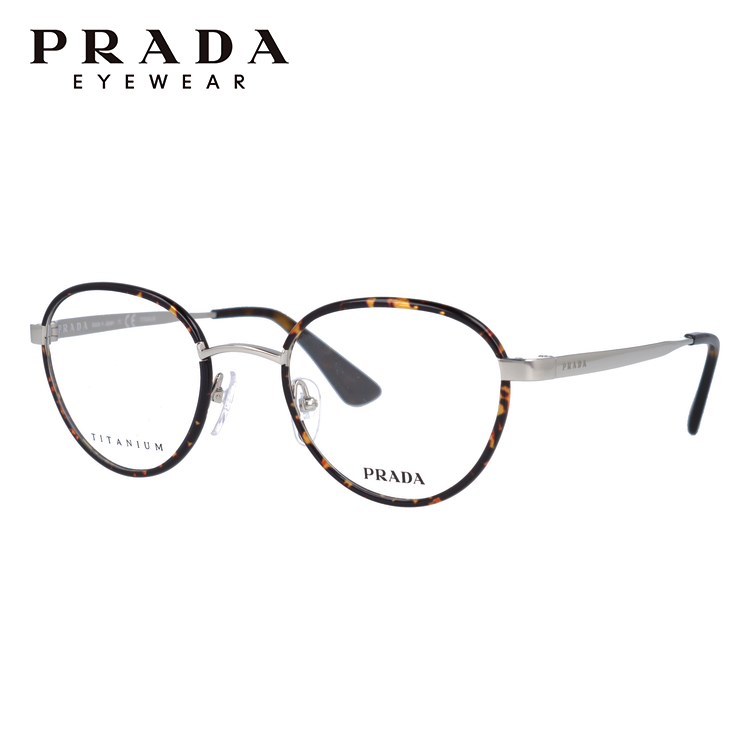 メガネ 伊達レンズ 老眼鏡 度付き UVカット 紫外線対策 伊達メガネ 度なし めがね 眼鏡 PCメガネ 新品 PRADA 人気メガネフレーム 国内正規品 プラダ メガネフレーム 伊達メガネ PRADA PR57SVD 2AU1O1 52サイズ 国内正規品 ラウンド メンズ レディース ギフト