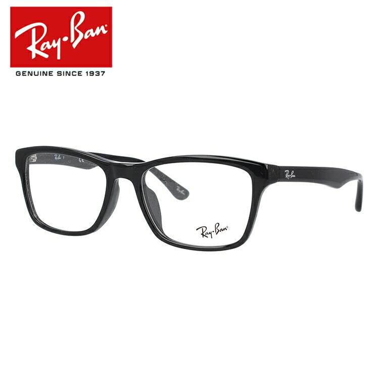 レイバン メガネ Ray-Ban 眼鏡 RX5279F 2000 55 (RB5279F) ブラック フルフィット(アジアンフィット) ギフト【海外正規品】