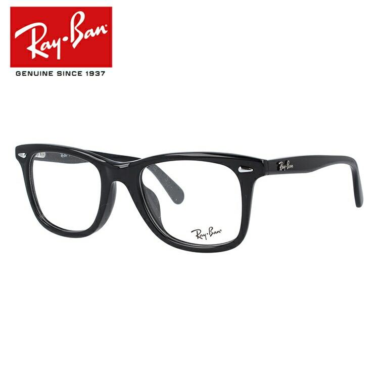 レイバン メガネ Ray-Ban 眼鏡 RX5317F 2000 52 (RB5317F) WAYFARER LEGEND COLLECTION ブラック フルフィット(アジアンフィット) メンズ レディース 伊達メガネ ダテメガネ【伊達レンズ無料】 ギフト【海外正規品】
