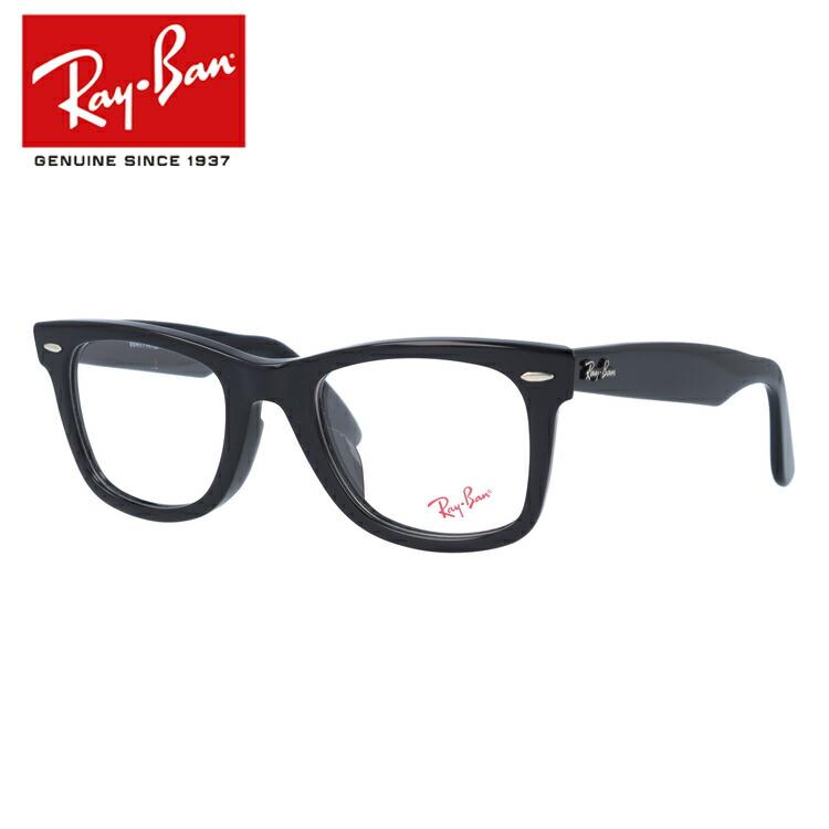 レイバン ウェイファーラー WAYFARER メガネ Ray-Ban 眼鏡 国内正規品 RX5121F 2000 50 (RB5121F) ブラック フルフィット(アジアンフィット) メンズ レディース 伊達メガネ【伊達レンズ無料(度なし/UVカット/非球面)】