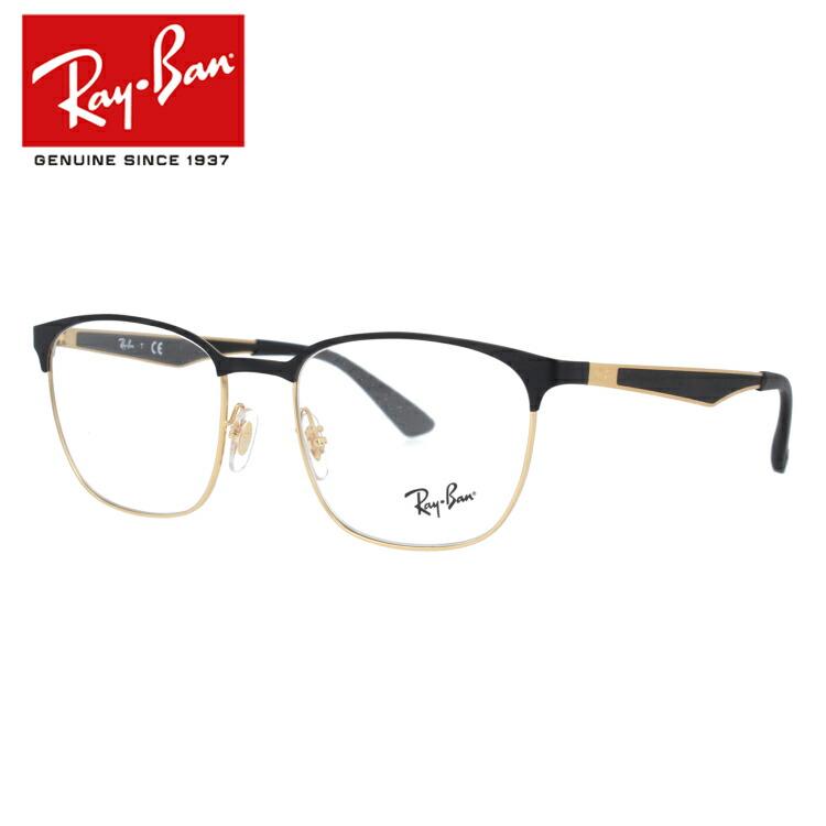 レイバン メガネ Ray-Ban 眼鏡 RX6356 2875 52 (RB6356) メンズ レディース 伊達メガネ ダテメガネ【伊達レンズ無料(度なし/UVカット/非球面)】 ギフト【国内正規品】