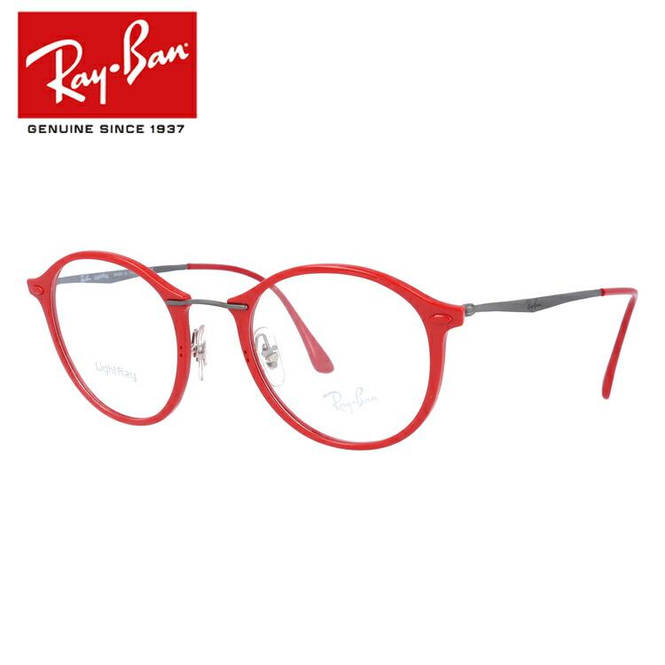 レイバン メガネ Ray-Ban 眼鏡 国内正規品 RX7073 5619 49 (RB7073) メンズ レディース 伊達メガネ ダテメガネ【伊達レンズ無料(度なし/UVカット/非球面)】