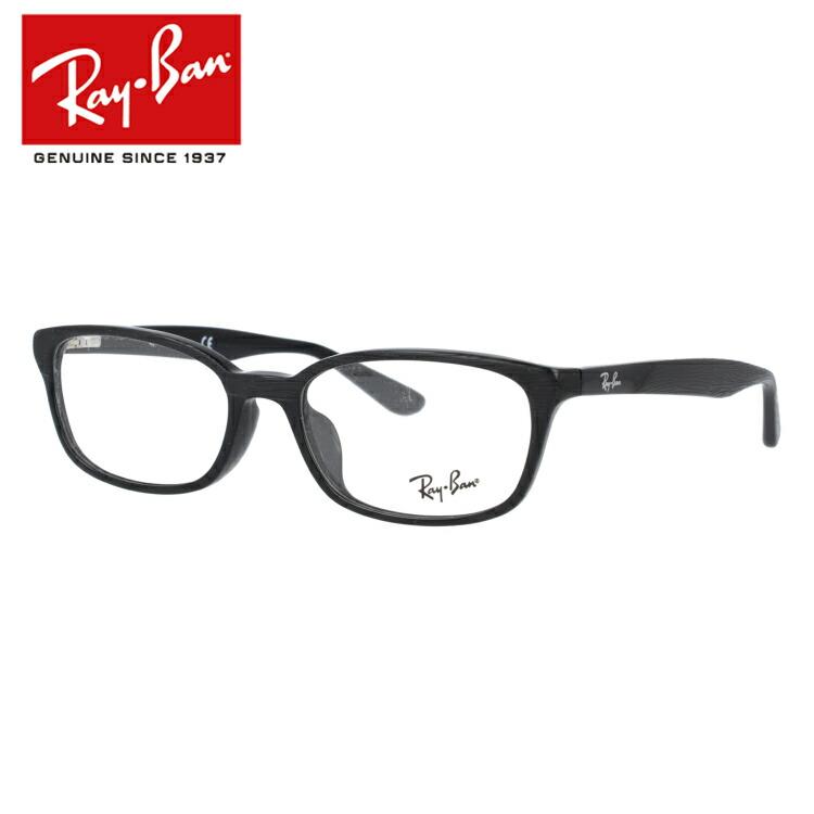 メガネフレーム 選べる無料レンズ3種類→伊達 度なし ブルーライトカット 老眼鏡 度付き UVカット 読書 裁縫 PC スマホ Ray-Ban 人気 ブランドメガネ レイバン おしゃれ老眼鏡 メーカー直売 RB5333D アジアンフィット 53 ユニセックス レディース メンズ RX5333D フルフィット リーディンググラス 海外正規品 スクエア 眼精疲労 5512 スマホめがね 品質検査済 伊達メガネ PC眼鏡