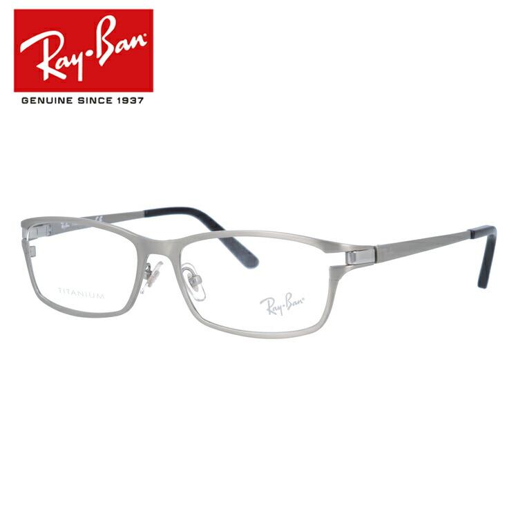 レイバン メガネフレーム 伊達メガネ Ray-Ban RX8727D 1167 54 (RB8727D) 国内正規品 スクエア ユニセックス メンズ レディース