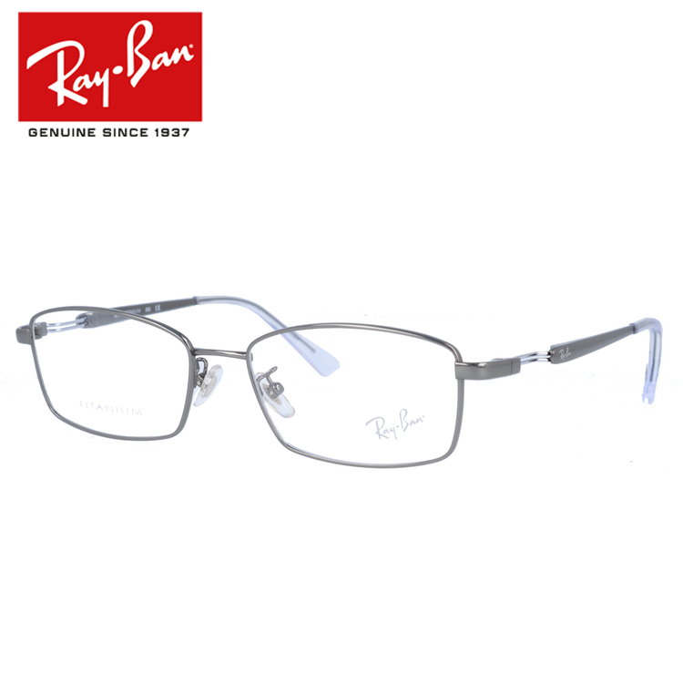 レイバン メガネフレーム おしゃれ老眼鏡 PC眼鏡 スマホめがね 伊達メガネ リーディンググラス 眼精疲労 Ray-Ban RX8745D 1000 55 (RB8745D) スクエア メンズ レディース【国内正規品】