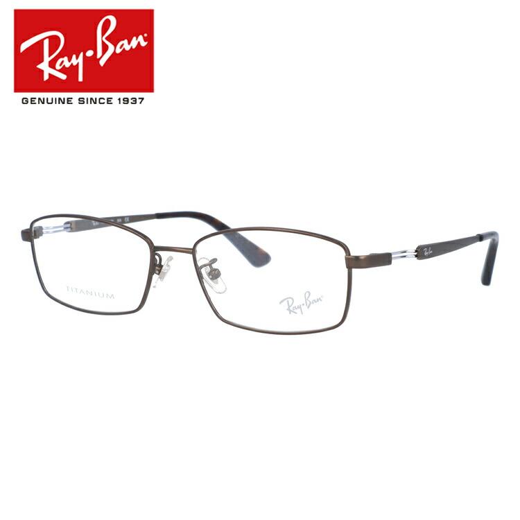 レイバン メガネフレーム 伊達メガネ Ray-Ban RX8745D 1020 55 (RB8745D) 国内正規品 スクエア ユニセックス メンズ レディース